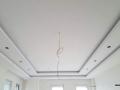 okachen-tavan-skrito.jpg