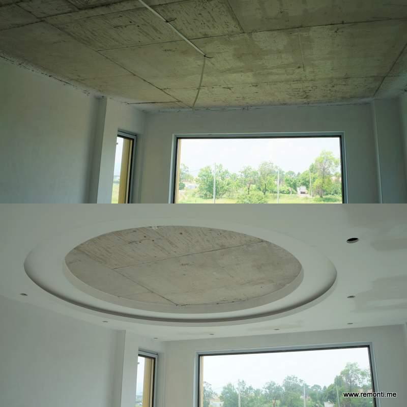 Овален таван от гипсокартон преди и след монтажа