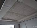 Скрито осветление на окачен таван.